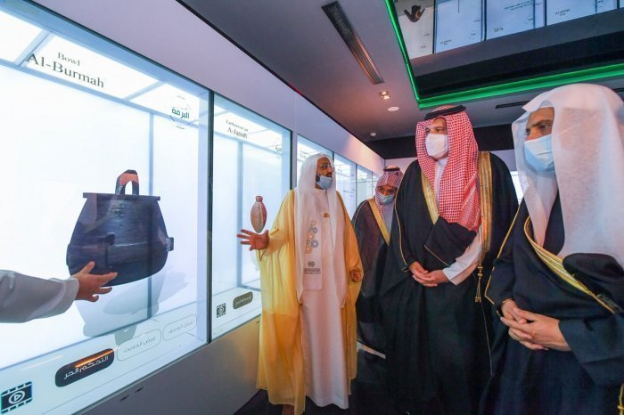 A new museum dedicated to the life of the Prophet opened in Madinah