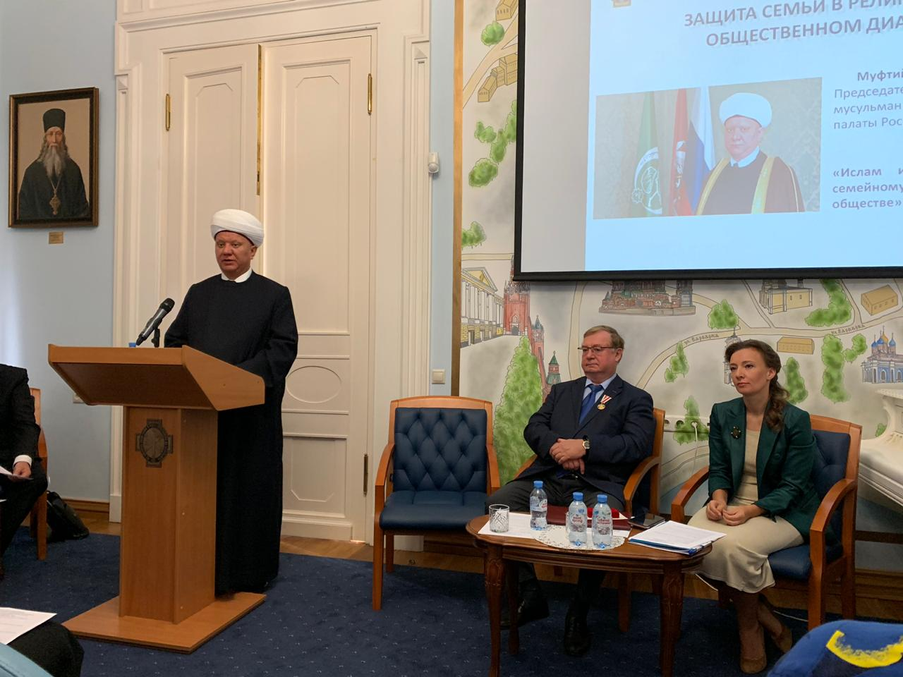 MUFTI ALBIR-KHAZRAT KRGANOV SPEAKS AT INTERFAITH CONFERENCE DEVOTED TO THE PROTECTION OF FAMILY VALUES