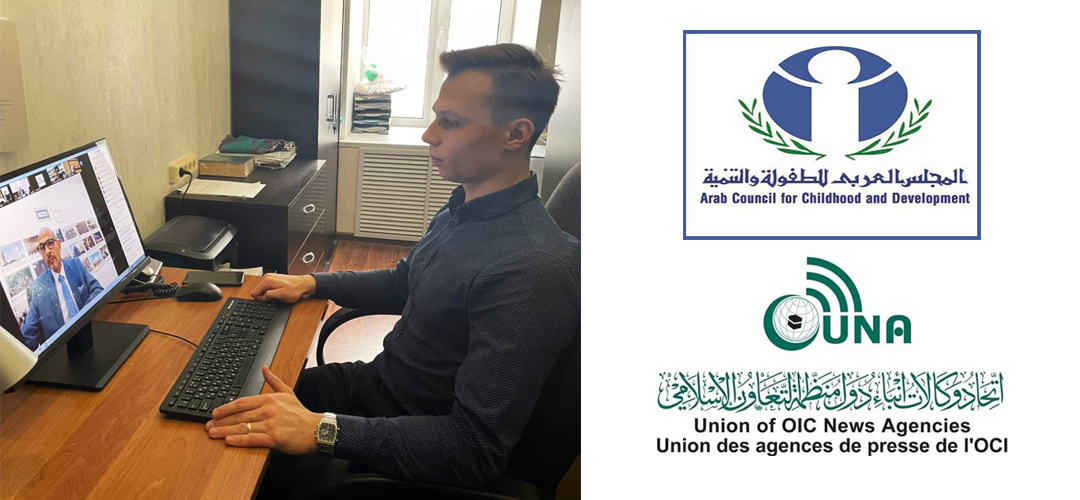 The Spiritual Assembly of Muslims of Russia takes part in the international online-conference on the protection of children's rights in the Arab countries