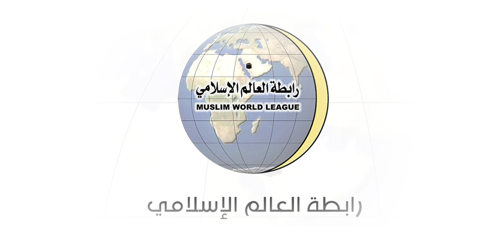 Implementation of Cooperation Agreement between the SAMR and the Muslim World League